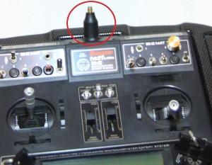 vysilacka-antena